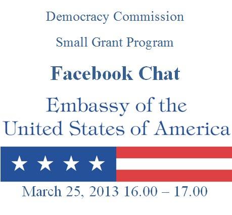 Программа малых грантов Демократической комиссии посольства США в Кыргызстане
