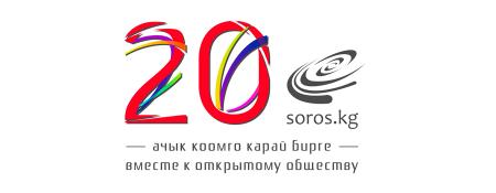 Объявление об открытом конкурсе «Молодежь 21 века: дебаты и производство медиа-продукции»