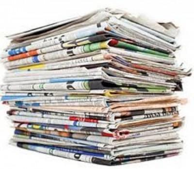 Внимание, конкурс! Приглашаются журналисты печатных и он-лайн изданий