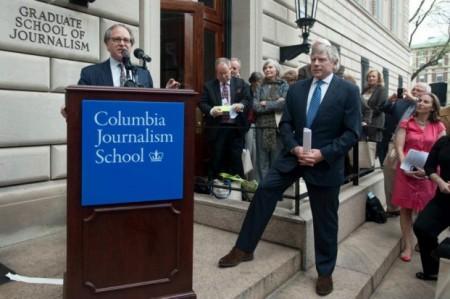Факультет журналистики Колумбийского университета предлагает стипендию