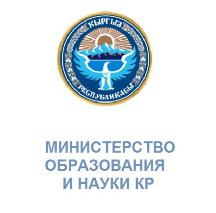 min-obrazvaniya