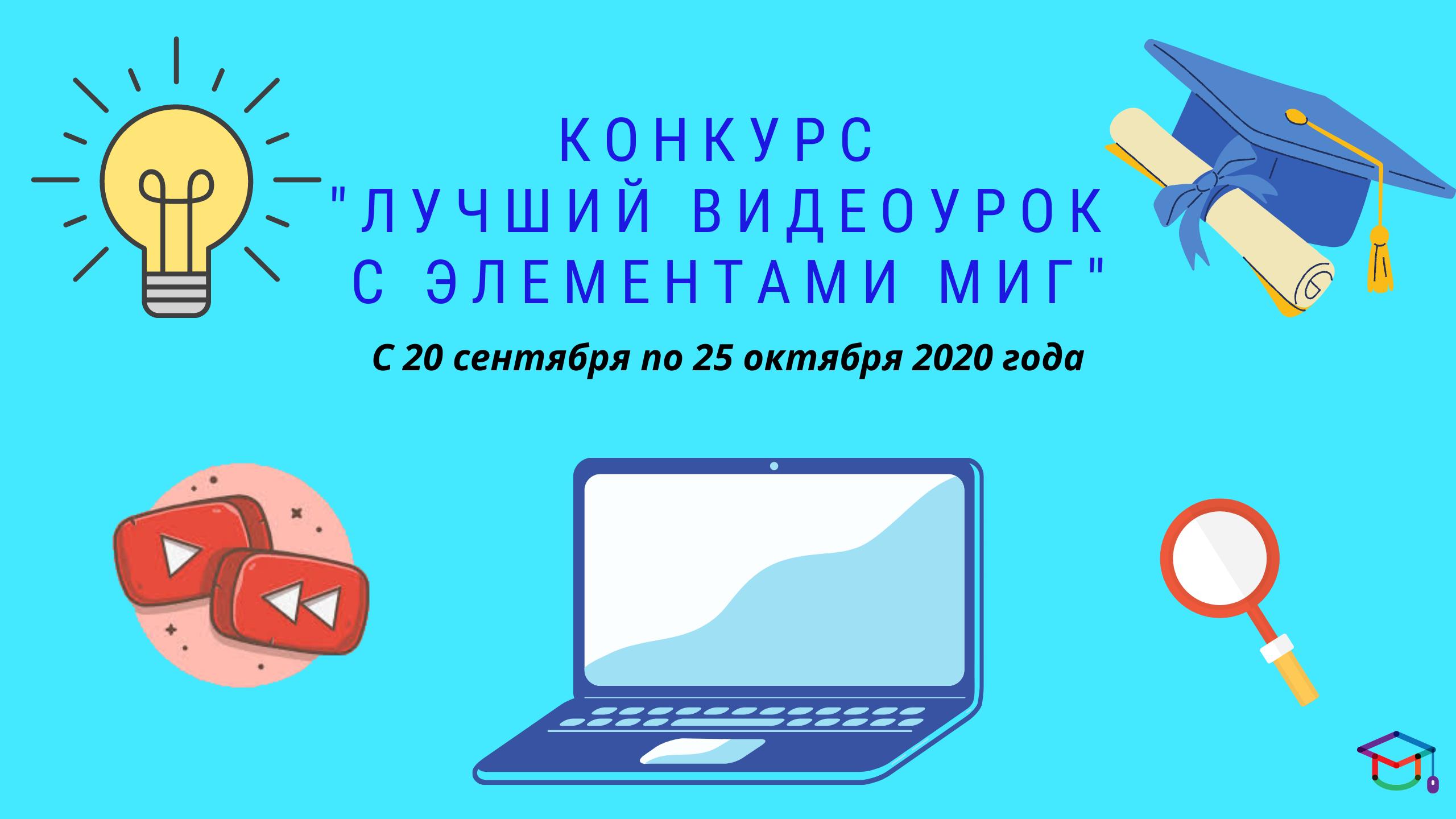 баннер_видеоуроки